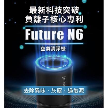 【JC科技小舖】 FUTURE LAB. 未來實驗室授權 N6車用空氣清淨機 空氣淨化器 負離子空氣清淨機 除異味煙味