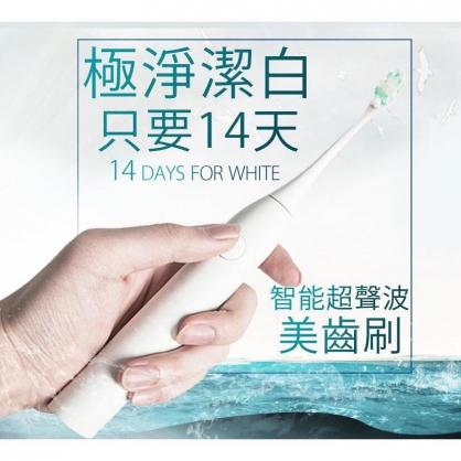 【JC科技小舖】 FUTURE LAB. 未來實驗室授權 SUPERWHITE智能超聲波白齒刷 電動牙刷 牙齒美白 潔牙