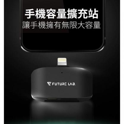 【JC科技小舖】 FUTURE LAB. 未來實驗室授權 EXTRA-D 手機容量擴充站 手機隨身碟 iphone隨身碟