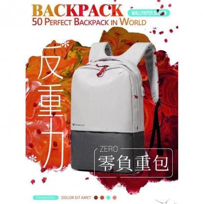 【JC科技小舖】 FUTURE LAB. 未來實驗室授權 FREEZONE 零負重包 電腦包 筆電包 防水包 後背包