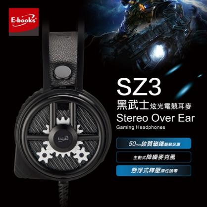【JC科技小舖】 E-books 授權販售SZ3黑武士炫光電競耳麥 耳罩式耳機 電競耳機
