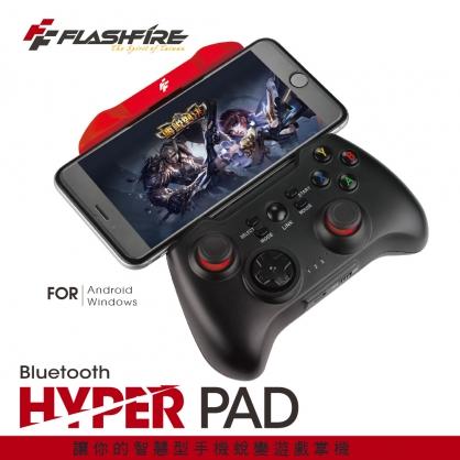 【JC科技】FLASH FIRE富雷迅經銷 FlashFire HYPER PAD 迅雷火藍芽手把 遊戲握把 吃雞神器