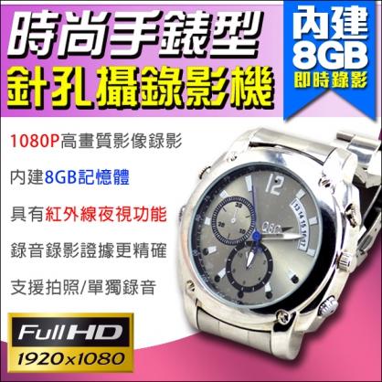 1080P 手錶型錄影機 時尚風 影像+聲音 針孔密錄器 攝影機 監視器 微型針孔 支援夜視錄影 談判側錄 會議紀錄 DVR