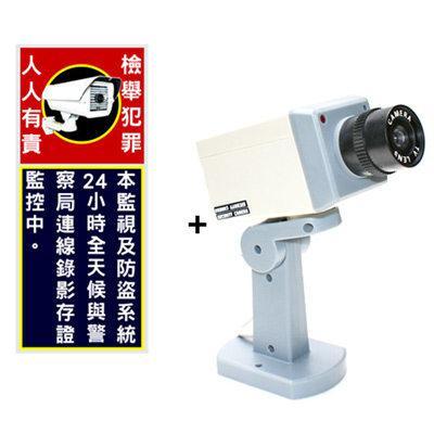 住家 保全 監視 防盜 嚇阻 偽裝攝影機 監視器 標誌貼紙可貼於 居家 商店 騎樓 門口 攝影機