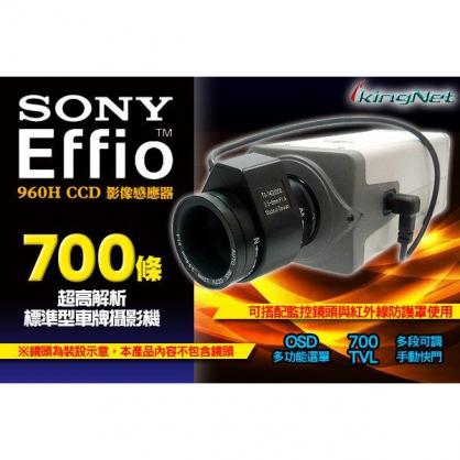 SONY Effio 700條 超高解析車牌 攝影機 960H CCD 八段手動可調快門 OSD選單 櫃台 監控