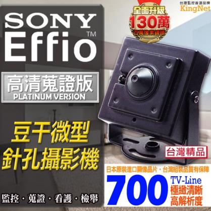 700條小豆干型針孔監控攝影機 35x35x10mm 1/3