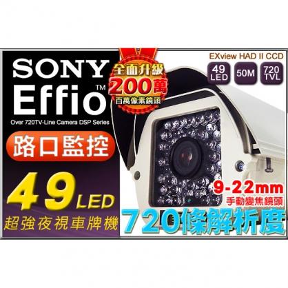日本晶片 1/3吋SONYCCD 夜視紅外線攝影機 720TVL 大砲外型嚇阻力高 夜視投射距離50公尺 監視器材DVR
