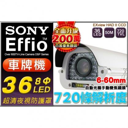 SONY Effio 720條超高解析 130萬百萬像素鏡頭 自動光圈 手動變焦 6~60 mm 防水 IP68 攝影機 車牌機