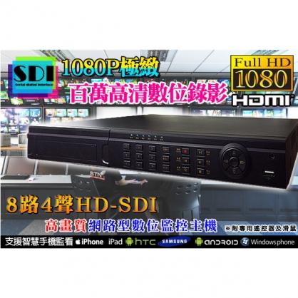 HD高畫質 網路型數位監控主機 百萬畫素 Full-HD CH8 數位錄放影機 配合1080P 送專用遙控 總機 網路 門禁