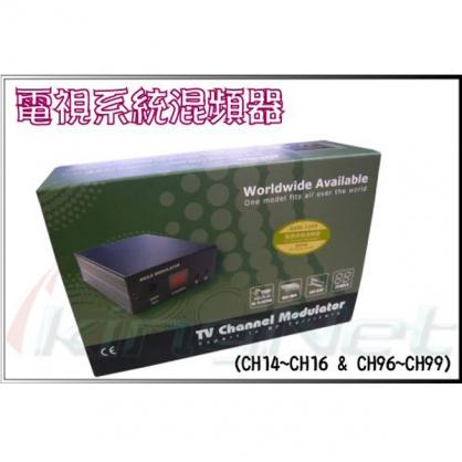 台製可調訪客頻道機 第四台混頻器CH14~16、96~99,在家裡電視就可看到訪客 調變器 陷波器 dvr