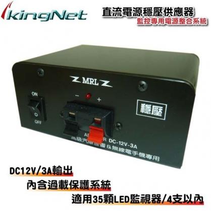 監控專用攝影機變壓器 直流電源穩壓供應器 DC12V / 3A 可提供多台攝影機電源供應器 監視器