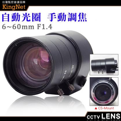 CCTV鏡頭 CS Mount 6~60mm 自動光圈 手動變焦 CS鏡頭 純金屬監控攝像機鏡 高清網絡機鏡頭 變焦 專業監視器鏡頭