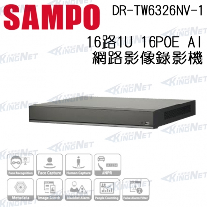 聲寶SAMPO 16路POE 網路型監控主機 H.265 DVR AI DR-TW6326NV-I