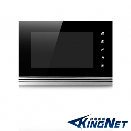 【加購價】KINGNET 7吋彩色螢幕 門口機 需搭配7吋門口對講機組才可使用