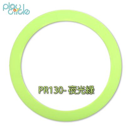 Juggling rings 雜耍圈加重版PR-130
