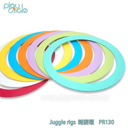 雜耍圈 Juggling rings 加重版PR-130