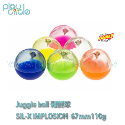PLAY Juggle ball 雜耍球 SIL-X IMPLOSION 67mm110g