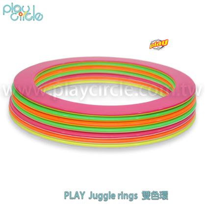 PLAY Juggling rings 雙色圈32cm