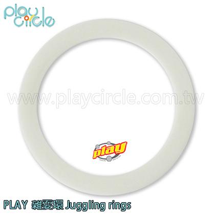 PLAY雜耍環 Juggling rings 夜光