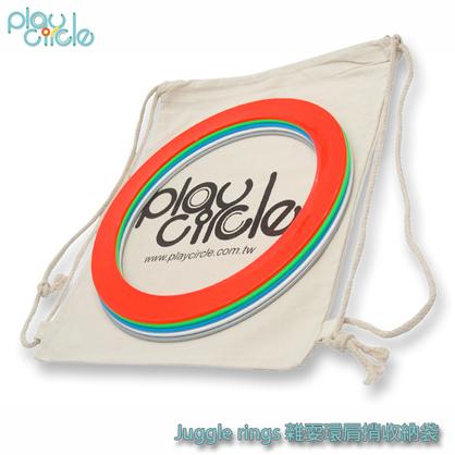 雜耍環肩揹收納袋 限直徑34cm使用