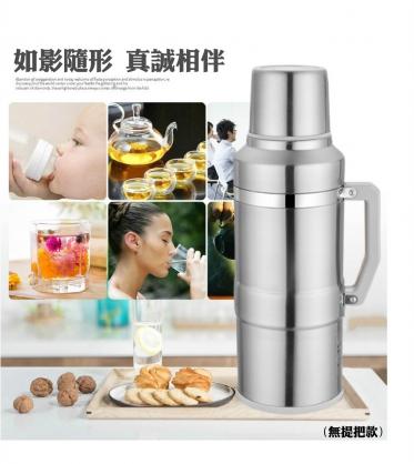 3.6L大容量不鏽鋼保溫瓶