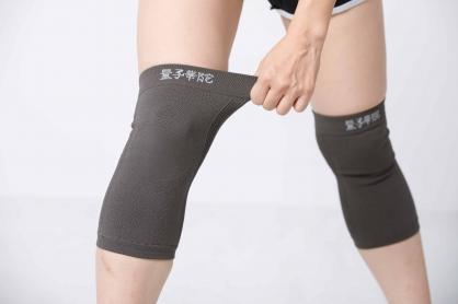 銀纖維彈力護膝