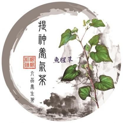 提神養氣茶10入