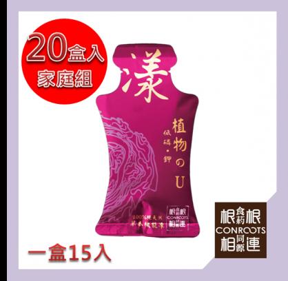 菁漾胴15入(20盒組)