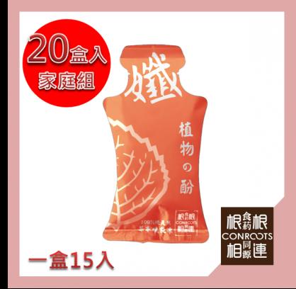 輕孅胴15入(20盒組)