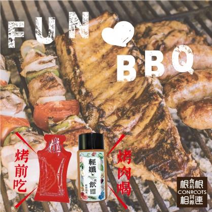 中秋烤肉好享瘦(LINE@商品代碼: 2019)