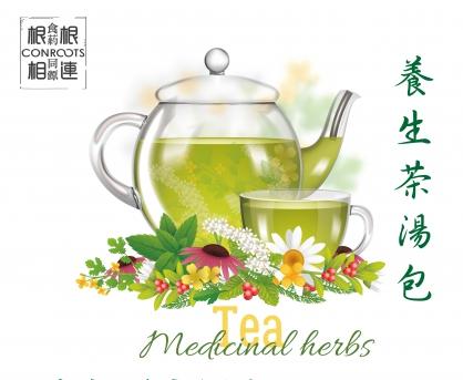 全品項養生茶飲30入(3包組)