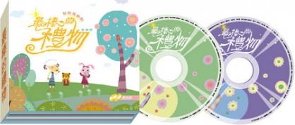 「最棒的禮物」教學影音禮盒(音樂劇教學DVD+教學資料光碟)
