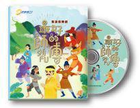 【最好的師傅】音樂劇CD(買十送一)