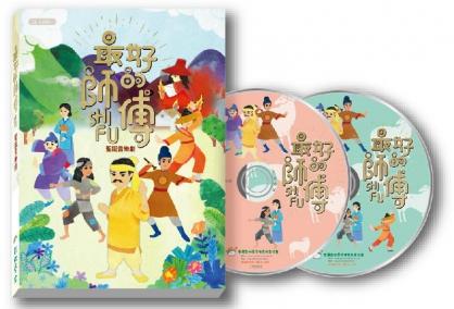 【最好的師傅】精緻音樂禮盒(音樂劇CD+DVD)