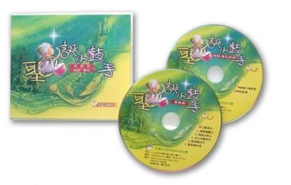 < 聖誕小鼓手 > 歌舞劇DVD (2片裝)