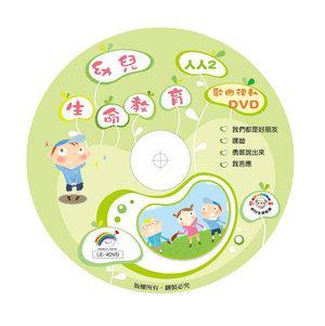 幼兒【人與人2】律動DVD