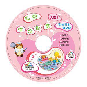 幼兒【人與己1】律動DVD