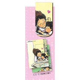 生命教育●磁鐵書籤~【人人-2蛤蜊之歌】