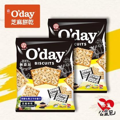 O'day芝麻餅乾-彩虹媽媽公益箱