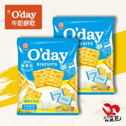O'day牛奶餅乾-彩虹媽媽公益箱
