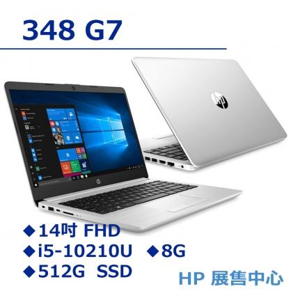 HP 348 G7 【9MV61PA】贈HP15.6吋後背包