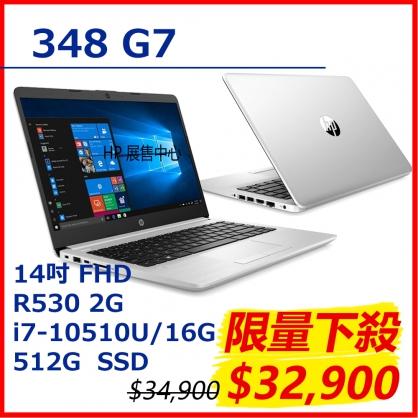 【現貨3日內到貨】HP 348 G7【9MV55PA】贈office365