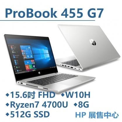 HP Probook455G7【18S74PA】贈Travel Hub G2