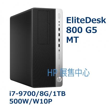 【現貨3日內到貨】HP EliteDesk 800 G5 MT【贈無線網路卡】