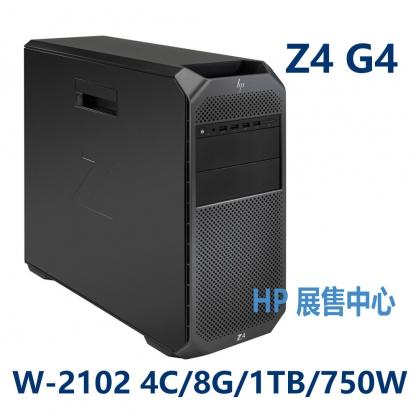 HP Z4 G4【4UR14PA】贈HP商用24吋螢幕