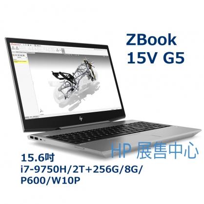 【福利品】HP ZBook 15V G5【9LY94PA】