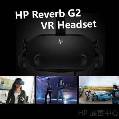 HP Reverb G2 VR Headset【1N0T5AA】