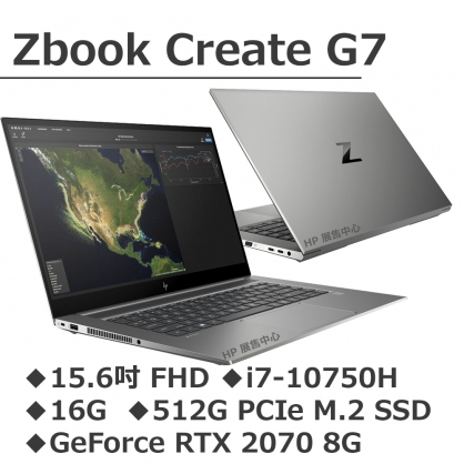 HP ZBook Create G7【2J3H9PA】10元加購HP商用24吋螢幕
