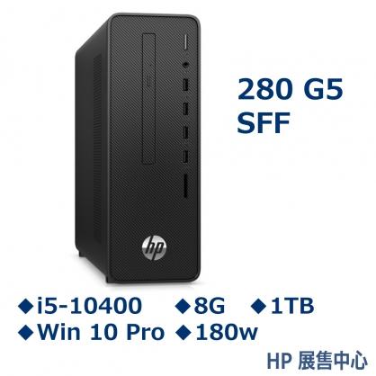 HP 280G5 SFF【2Q4L9PA】