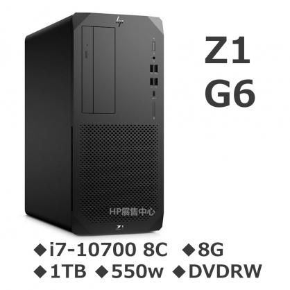 【現貨3日內到貨】HP Z1 G6【2V3C0PA】贈HP24吋螢幕+256G SSD